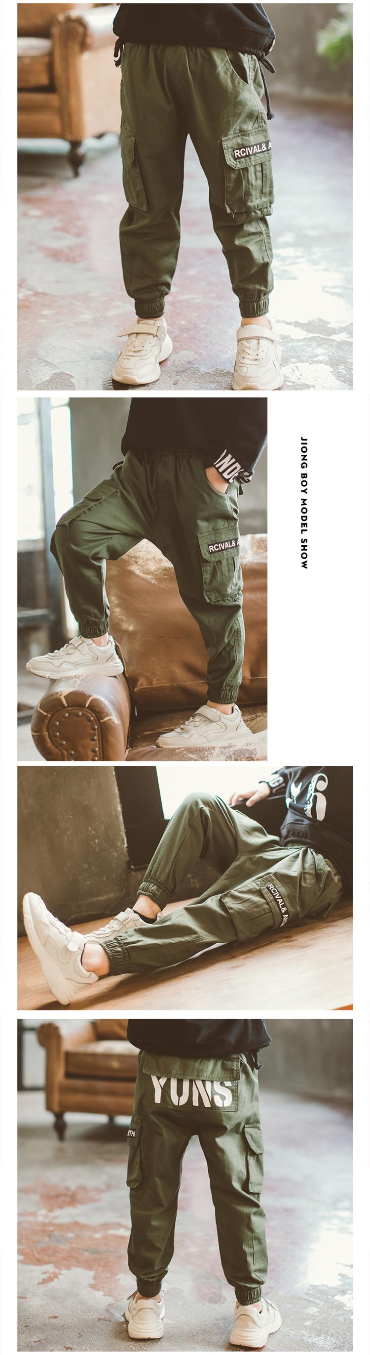 Drddjn1808b1133 Estilo Safari Pantalones De Nino De Primavera Y Otono Ninos Pantalones Largos De Diseno De Moda Los Pantalones De Los Ninos Buy Pantalones Vaqueros De Denim Product On Alibaba Com