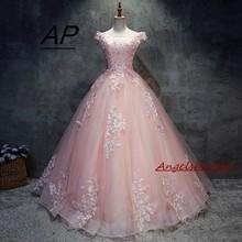 ANGELSBRIDEP Тюлевое бальное платье Бальные платья 15 вечерние очаровательные аппликации Vestido дебютантные платья размера плюс Robe De Bal(Китай)
