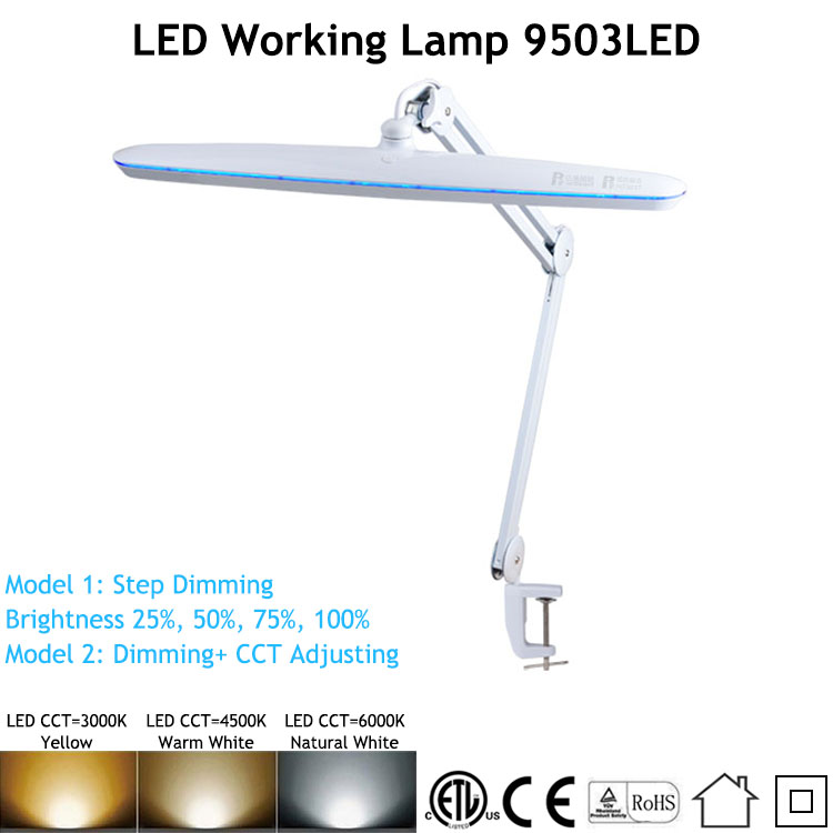 9503 LED 182 pcs SMD illuminated desk work lamp dimmable led lighted floor lamp lash beauty dental reading lamp
