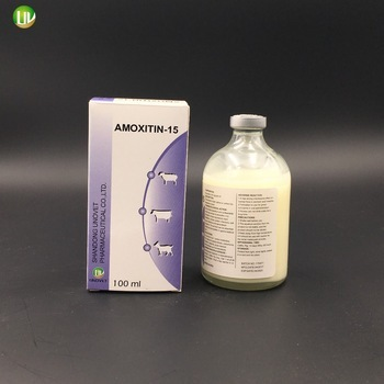 water solution medicine for animal amoxycillin Injection 15