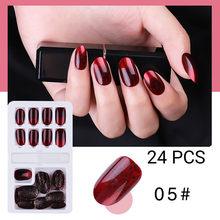 24 шт поддельные ногти многоразовые палочки нажмите на ногти полное покрытие накладные ногти Советы 9 видов цветов красные инструменты для д...(Китай)