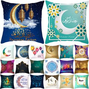 45x45cm Islamic Eid Gifts Happy Eid Mubarak Ramadan Decoration Party Decor Islam Supplies Muslim Ramadan Pillowcase