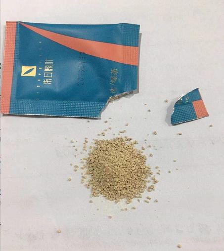 Extracted From china traditional Tea Soup Instant green tea - 4uTea | 4uTea.com