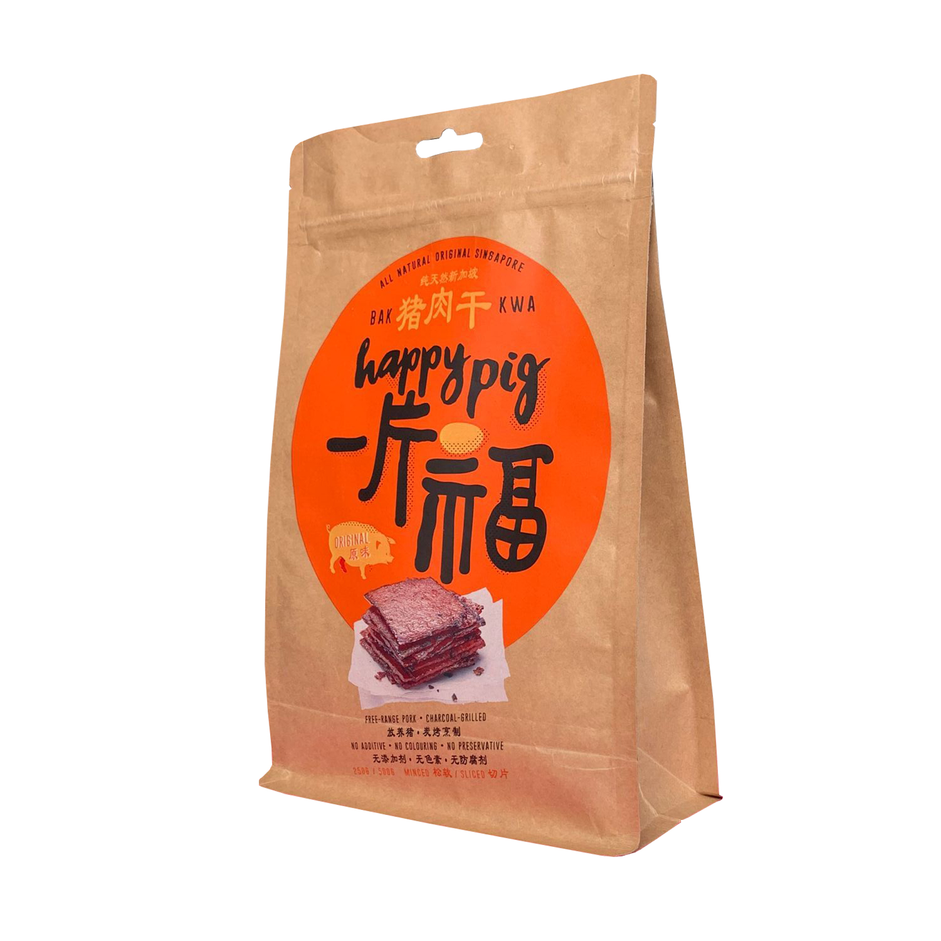 Custom Druck Food Grade Aluminium folie paket Bunte Gedruckt Aluminium Folie Beutel Gedruckt Leere Tee Taschen Großhandel