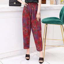 Женские летние 2020 новые винтажные элегантные брюки с цветочным принтом и эластичной талией женские повседневные широкие брюки размера плю...(Китай)