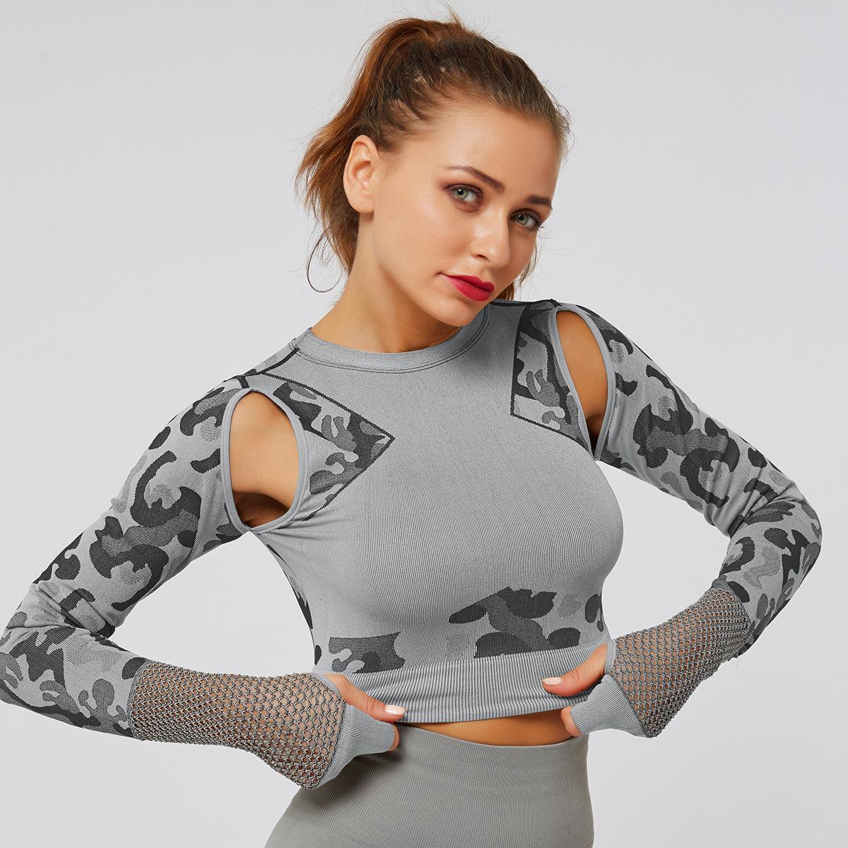 Cheap Sport Clothes 31