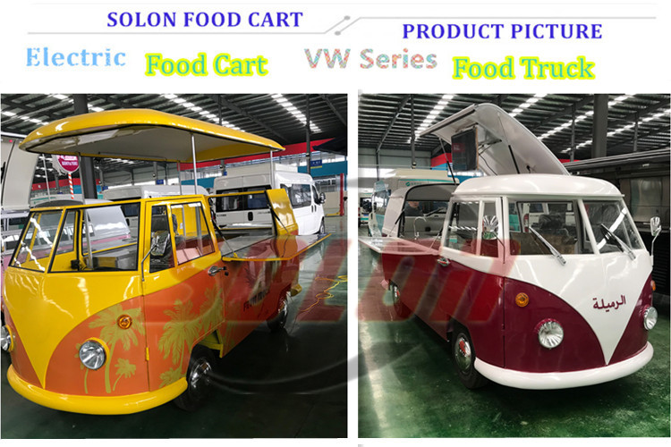 street BBQ food trailer mobile food van electric food truck