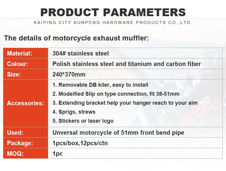 51 ミリメートルユニバーサルステンレス鋼排気サイレンサー z1000 排気