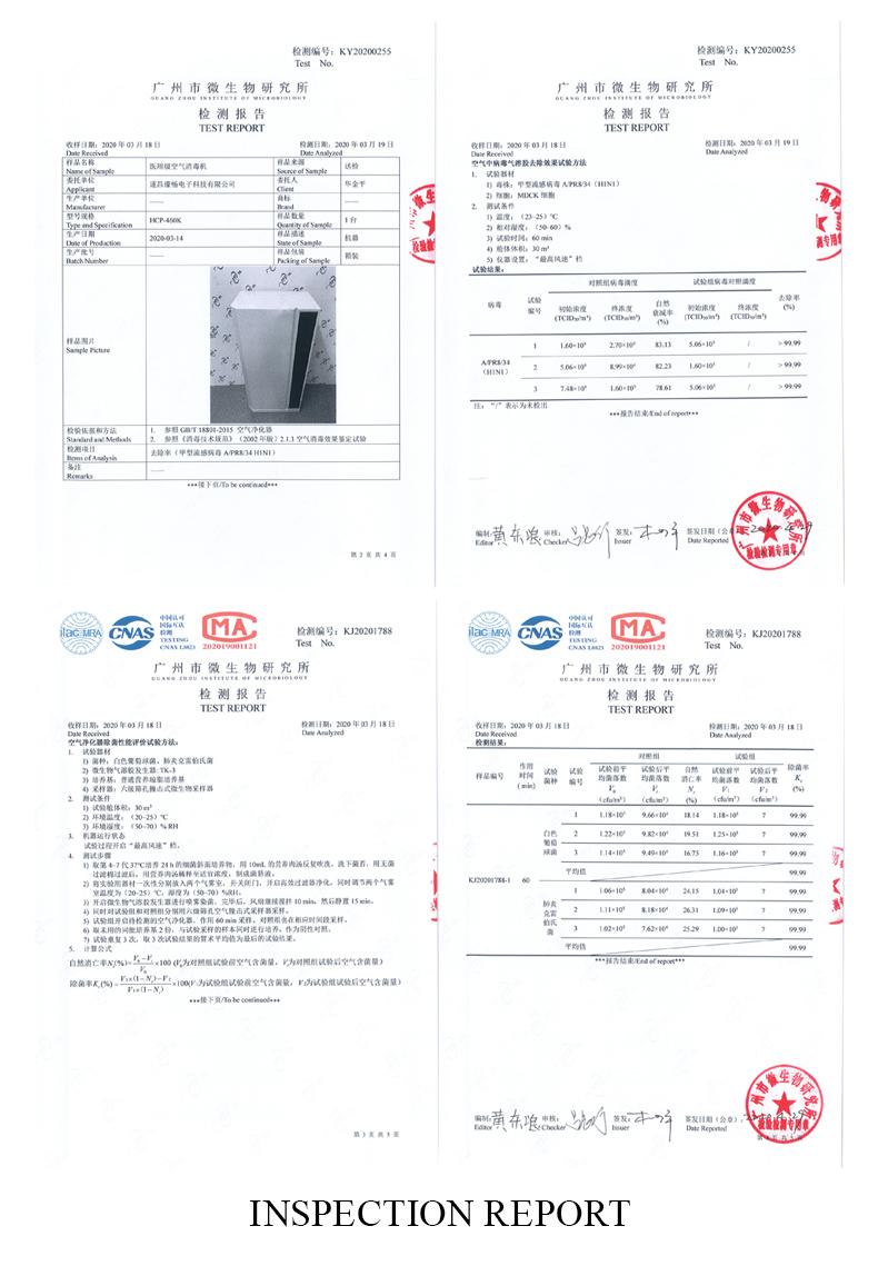 オゾン空気清浄機プラズマ空気清浄機商業陰イオン空気清浄機中国病院と家庭用に使用