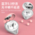 BUBM Colorful Wireless Earphone With Charging Case and Mirror