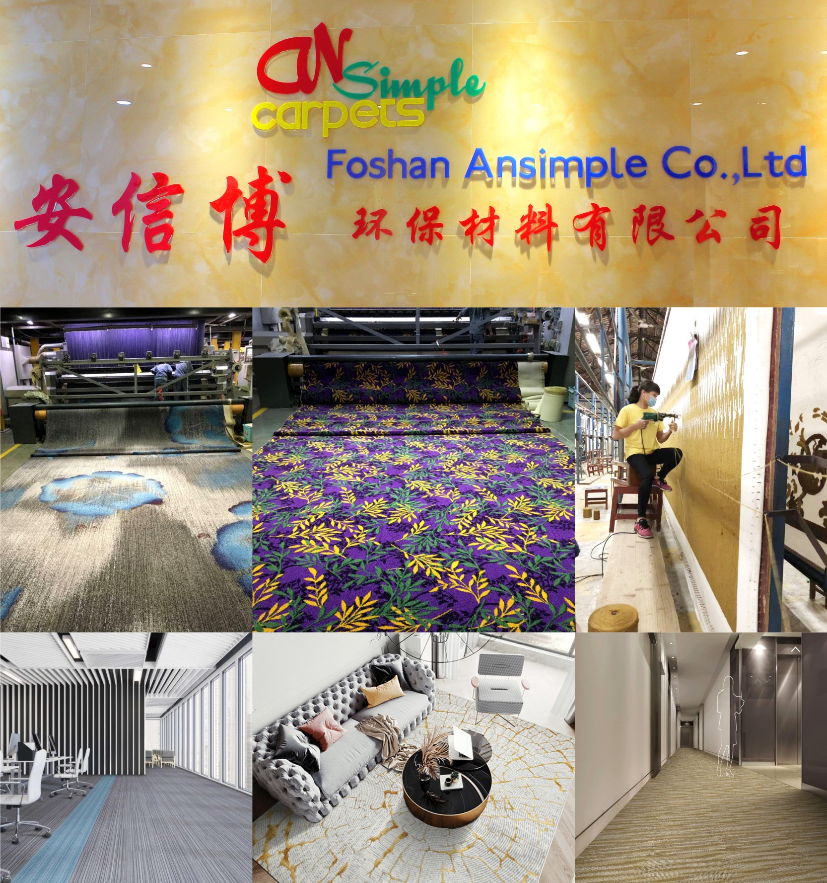 Mode-design Muster angepasst maschine gewebt Chinesischen wolle hause teppich für wohnzimmer