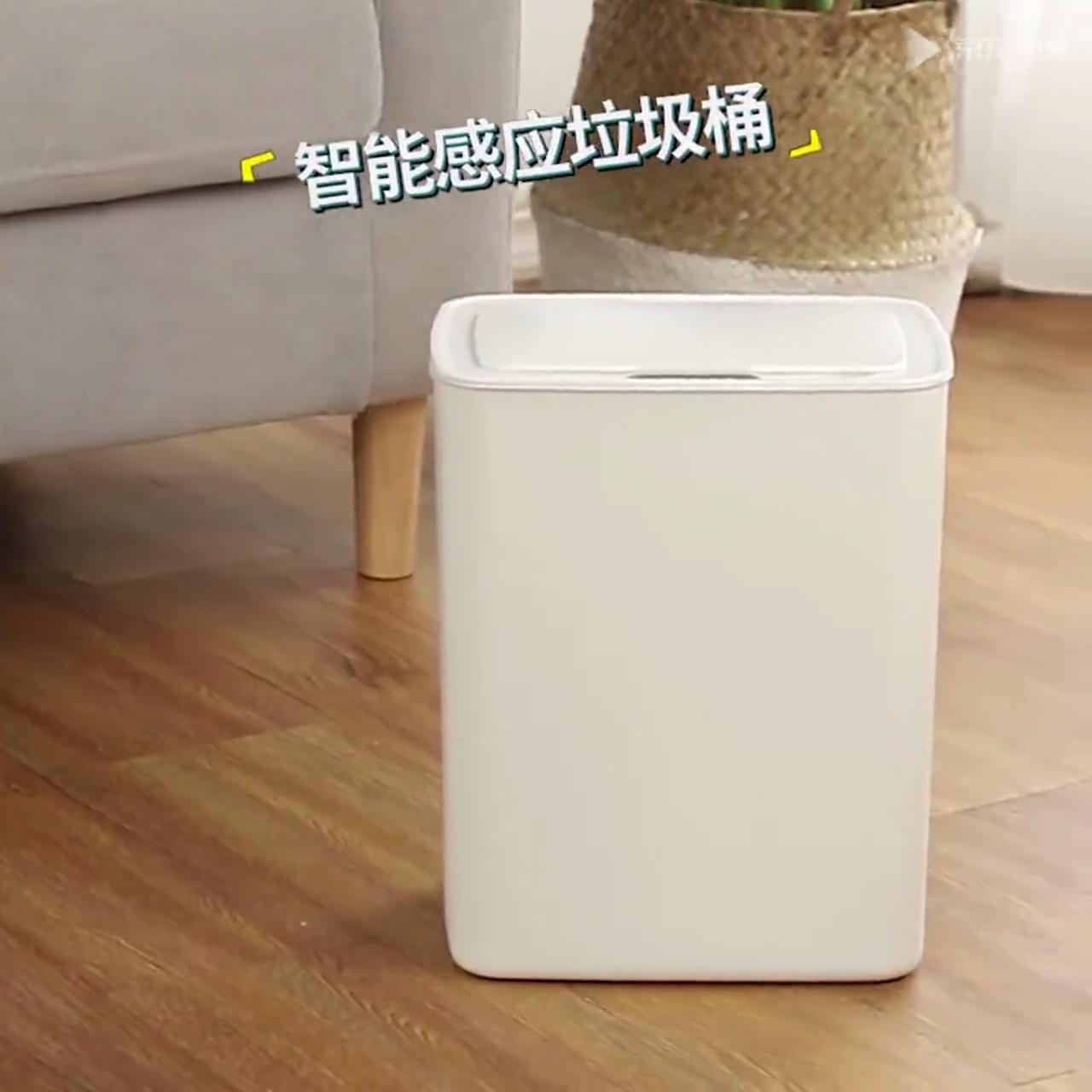 Intelligent Sensing Trash Can 14L Automático Sensor Inteligente Elétrica Caixotes do Lixo De Plástico PP Casa Caixote de Lixo Ecológico
