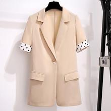 Женский офисный летний комплект из 3 предметов размера плюс, жилет в горошек и Блейзер, пальто и шорты, Женская рабочая одежда, наряды 5XL(Китай)