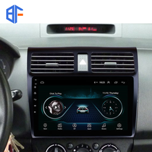 Quad Core 2 DIN Android 8.1 Car Radio untuk Subaru Forester Impreza 2008 2009 2010 2011 <span class=keywords><strong>2012</strong></span> Car DVD Player bluetooth