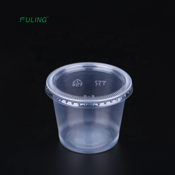disposable 0.75 1 1.5 2 3.25 4 5.5 oz small mini plastic pp portion jelly sauce cups with lid