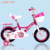 "Student bicycle 12"" 16"" 18""mini toy children bikes for 5 12 year little girls"