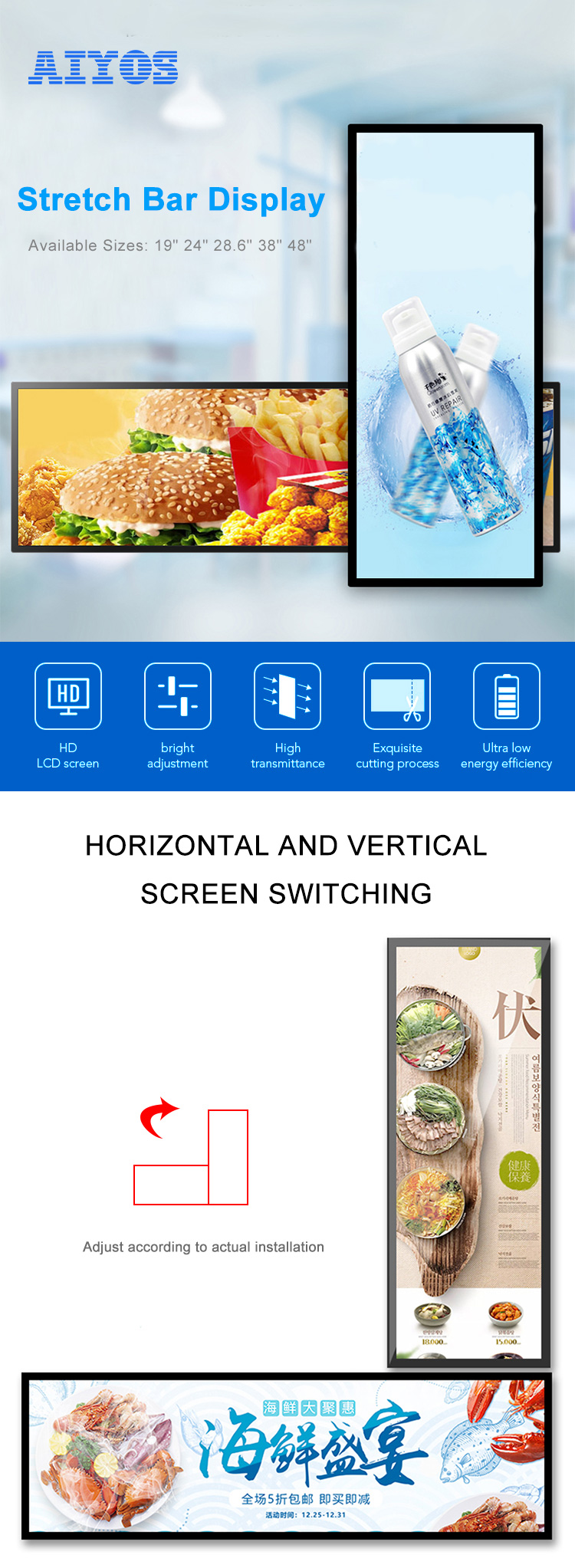 24 Inch Ultra Wide Android Digital Signage Player Membentang Bar LCD/LED Monitor