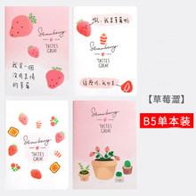 Кит записные книжки B5 студенческие Канцтовары, блокнот с милым мультяшным карманом планировщик новизны расписание книги офисные и школьны...(Китай)