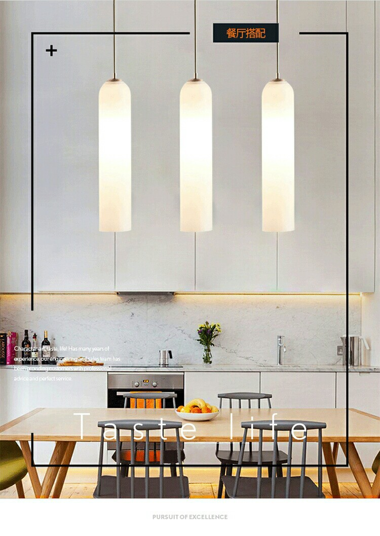 Nordic minimalist modern glass chandelier white decorative pendant lamp