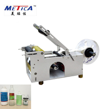 Plastic and glass bottle/jar manual adhesive sticker labeling machine for round and adhesive sticker label applicator