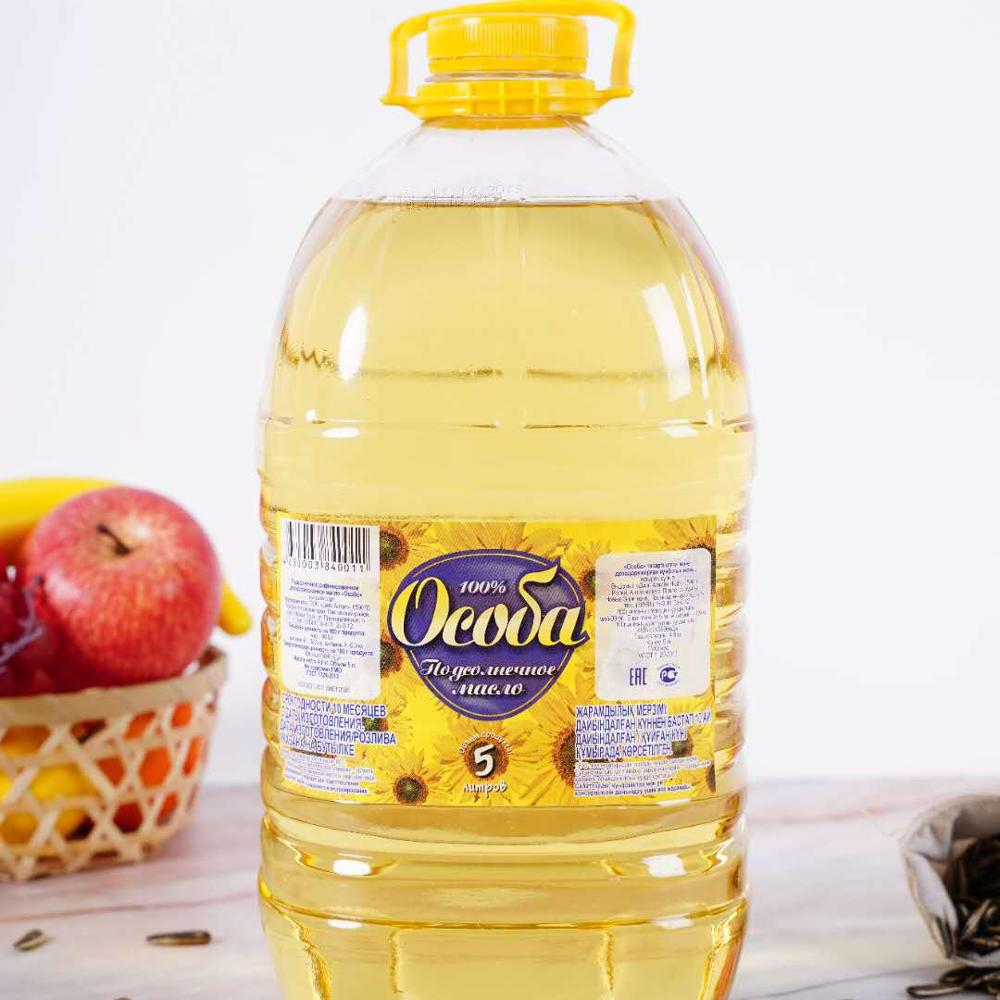 Organic eadile sunflower seed cooking oil