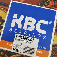 KBC ball bearing F-846067.01 Angular contact ball bearing 56x86x25mm