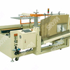 /product-detail/automatic-carton-case-and-film-wrapping-packing-machine-for-water-bottles-62255860971.html