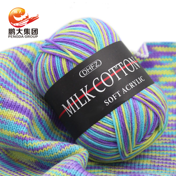 wholesale stock supplier sock textile cheap baby milk cotton hand crochet knitting yarn for sale
