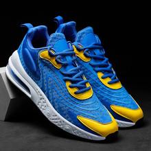 Мужские амортизирующие кроссовки для баскетбола, унисекс, макс. размер 46, противоскользящие кроссовки с высоким берцем, мужские замшевые ба...(Китай)