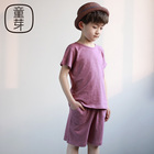 Breathable clothing sets toddler boy short sleeve suit Bamboo cotton blank clothes set kids pajamas summer clothing