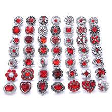 """10 шт./лот, новинка, ювелирные изделия, высокое качество, любовь, сердце, мама, 18 мм, металлические кнопки """"сделай сам"""", очаровательные пуговицы,...(Китай)"""