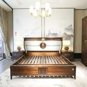 NEODIKO HeQi bed Chinese style concise modern solid wood luxury sets King size bed for home bedroom furniture