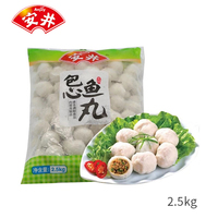 Fish Ball food