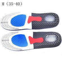 1 пара, унисекс, утолщенная амортизирующая баскетбольная футбольная обувь, мягкие силиконовые стельки для спортивной дышащей обуви(Китай)