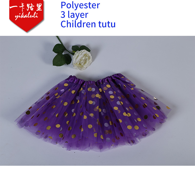 Professional Made Popular Baby Kids Children Girls Sequined Dot Party Dance Skirt 3Layers Tulle Tutu Pettiskirt
