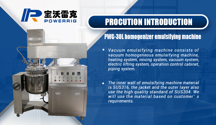 Factory Provided Vacuum Cream emulsifying homogenizer mixer machine