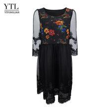 YTL женское платье цветочное нежное кружевное Сетчатое винтажное платье-миди с принтом Стильное женское элегантное платье-пачка H291(Китай)