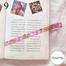 Клейкая лента для маскировки авокадо, 5 м, декоративная клейкая лента для дневника, скрапбукинга, корейские канцелярские принадлежности(Китай)