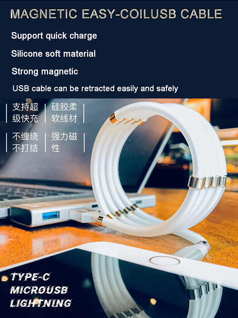 New design magnetic charging cable easy coil self winding supercalla easy-coil charging cables