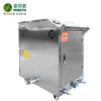 cheap factory price automatic motorcycle wash steam machine for sale