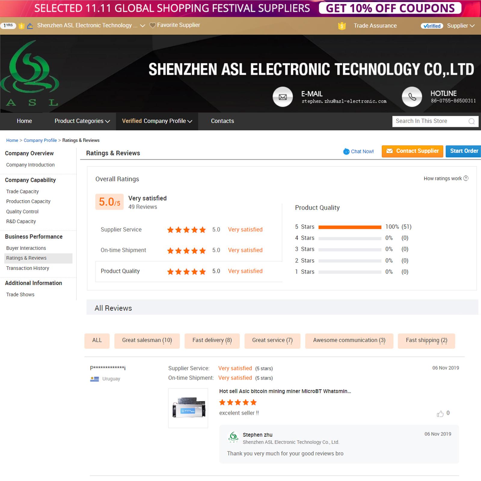 Shenzhen ASL 2019 bitmain en çok satan antminer s4 s3 440 ghs psu dahil s9 s9i s9j s9k s9se 13t 13.5t 14t 14.5t 16t