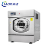 /product-detail/heavy-duty-commercial-cheap-laundry-washing-machine-lg-120kg-62407137969.html