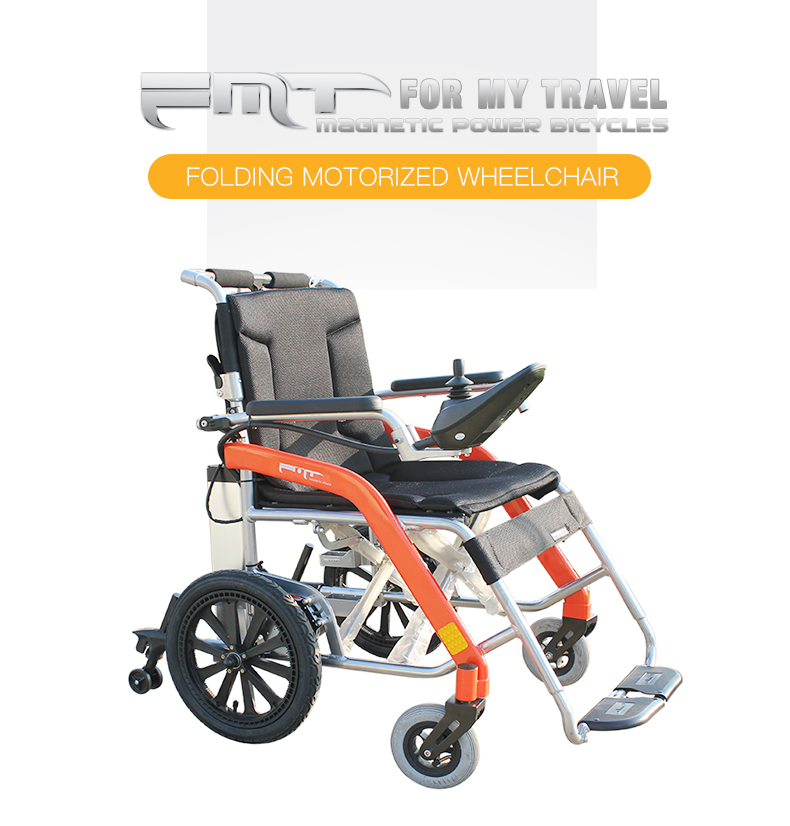 Aluminum alloy FMT Lightweight travel folding electric wheelchair for disabled Folding electric wheelchair