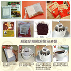 Coffee Bag Packing Machine Bags Coffee Packaging Machine Drip Coffee Bag Packing Machine