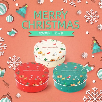 150ml Wholesale Gift Decoration Aluminum Tin Christmas Cookies Chocolate Candy Tins Can