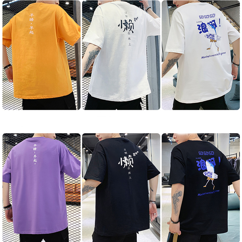 Hot New Products 독창성 Hip 홉 망 옷, Custom Printing Black Men T Shirts