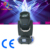 260w sharpy 9r beam moving head light for stage light equipment