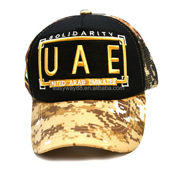 2020 new spring autumn stylish black and yellow camouflage flat top baseball cap/promotion boys 3D embroidered logo cricket cap