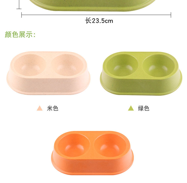 Wholesale Custom travel outdoor non slip Environmental protection bamboo fiber slow feeder pet dog pink Double bowl