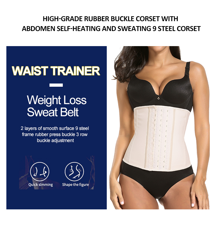 New arrival waist cincher trainer corset high quality customize latex waist trainer